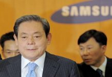 lee-kun-hee Samsung - federadiove